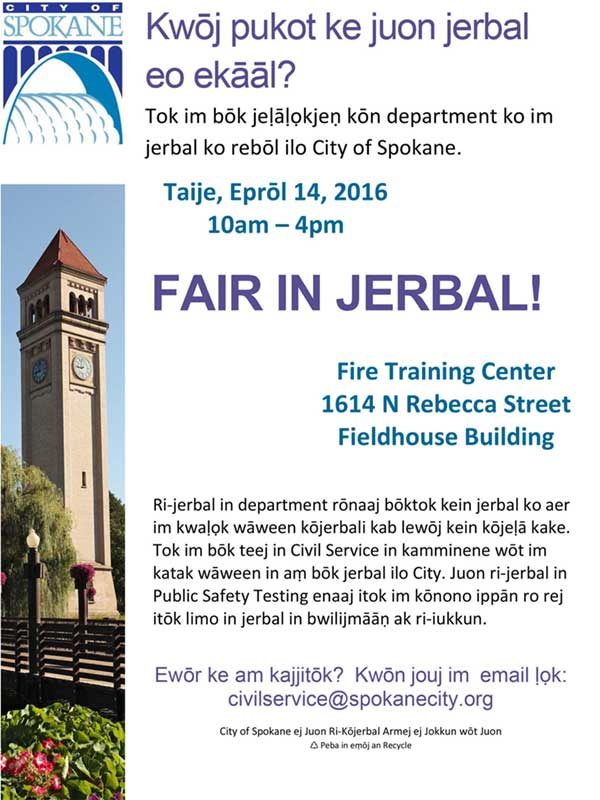 Job fair flyer - marshalese